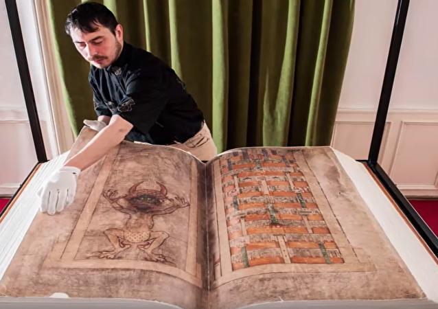 biblia codex gigas